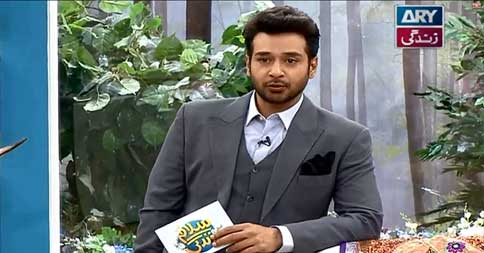 Salam Zindagi With Faysal Qureshi 7th April 2016 Part 1