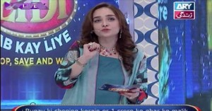 Eidi Sab Kay Liye 14th May 2016