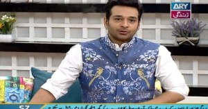 Salam Zindagi With Faysal Qureshi 17th May 2016