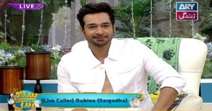 Salam Zindagi With Faysal Qureshi 24th May 2016