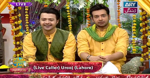 Salam Zindagi With Faysal Qureshi 9th May 2016
