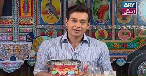 Salam Zindagi With Faysal Qureshi 3rd June 2016