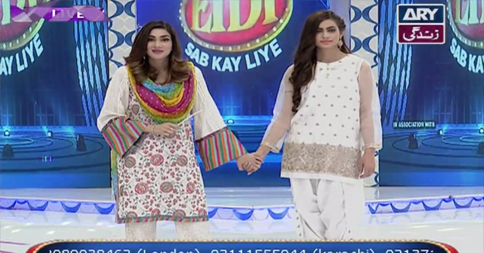 Eidi Sab Kay Liye 11th June 2016
