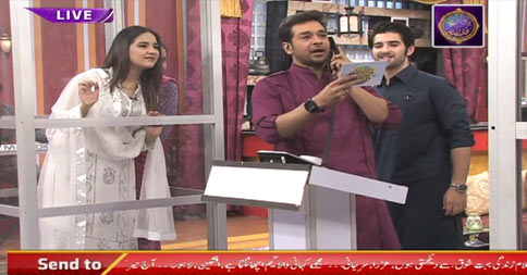 Salam Zindagi With Faysal Qureshi 14th June 2016