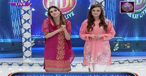Eidi Sab Kay Liye 12th June 2016
