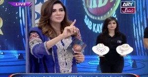 Eidi Sab Kay Liye 13th June 2016