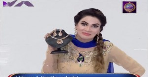 Eidi Sab Kay Liye 16th June 2016