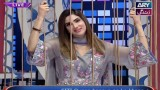 Eidi Sab Kay Liye 17th June 2016