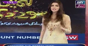 Eidi Sab Kay Liye 19th June 2016