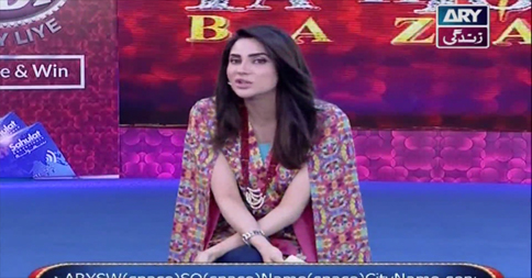 Eidi Sab Kay Liye 20th June 2016