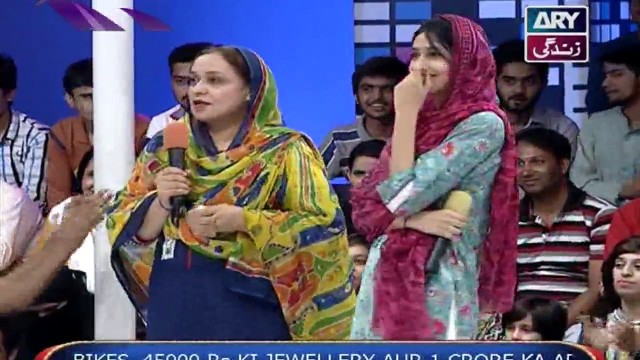 Eidi Sab Kay Liye 26th June 2016