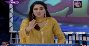 Eidi Sab Kay Liye 28th June 2016