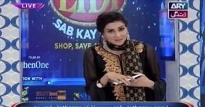 Eidi Sab Kay Liye 29th June 2016