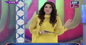 Eidi Sab Kay Liye 30th June 2016