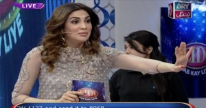 Eidi Sab Kay Liye 4th June 2016