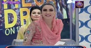 Eidi Sab Kay Liye 7th June 2016
