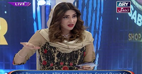 Eidi Sab Kay Liye 8th June 2016