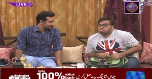 Salam Zindagi With Faysal Qureshi 17th June 2016