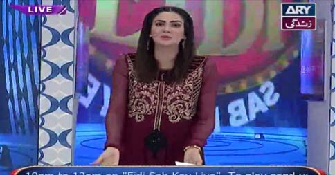 Eidi Sab Kay Liye 5th July 2016