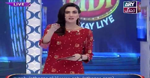 Eidi Sab Kay Liye – 9th July 2016