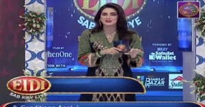 Eidi Sab Kay Liye – Eid Special – 6th July 2016