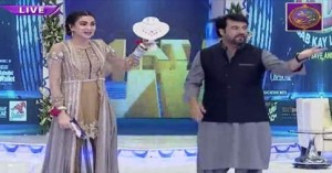 Eidi Sab Kay Liye – Eid Special – 8th July 2016