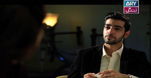 Inteqam – Episode 18 – 17th July 2016