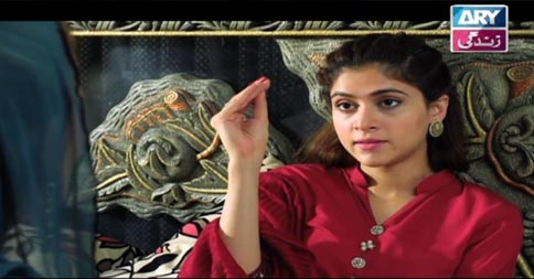 Inteqam – Episode 19 – 24th July 2016