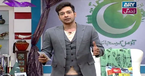 Salam Zindagi With Faysal Qureshi – 25th July 2016