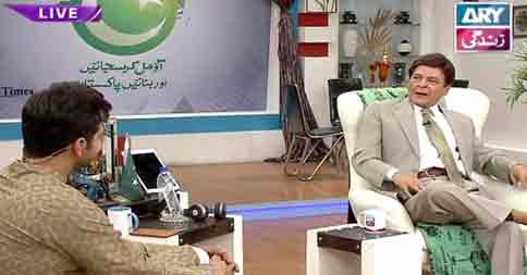 Salam Zindagi With Faysal Qureshi – 26th July 2016