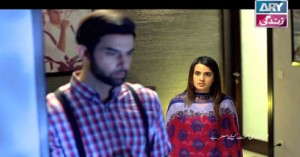 Socha Na Tha Episode 17 – 14th July 2016