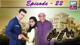 Baba Ki Rani Episode 22 – 9th August 2016