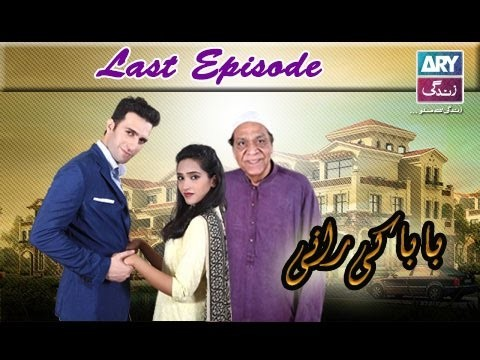 Baba Ki Rani – Last Episode – 9th August 2016