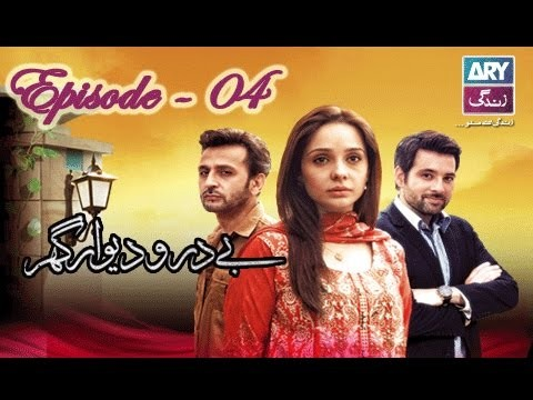 Bay Daro Deewar Episode 04 – 6th April 2016