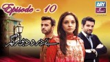 Bay Daro Deewar Episode 10 – 18th May 2016