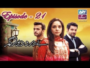Bay Daro Deewar Episode 21 – 10th August 2016