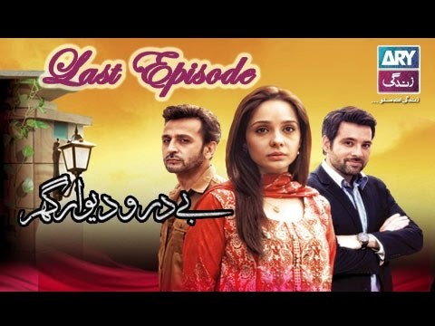 Bay Daro Deewar Last Episode – 17th August 2016