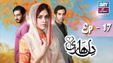 Dil Haari – Episode 17 – 4th July 2016