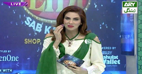 Eidi Sab Kay Liye – 12th August 2016