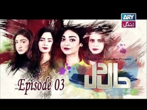 Haal-e-Dil – Episode 03 – 31st August 2016