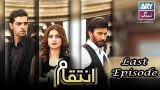 Inteqam – Last Episode – 7th August 2016