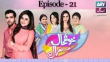 Khushaal susral Ep – 21 – 16th May 2016