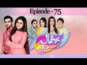 Khushaal Susral Ep – 75 – 22nd August 2016