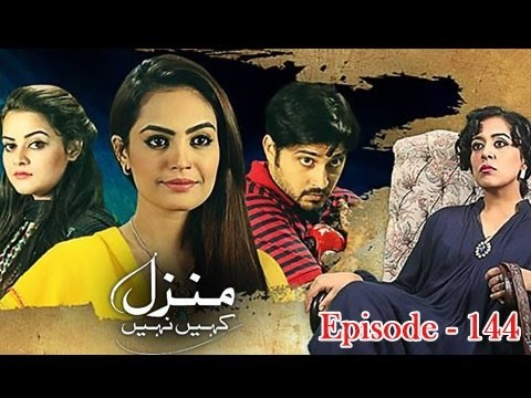 Manzil Kahe Nahi – Ep – 144 – 10th August 2016