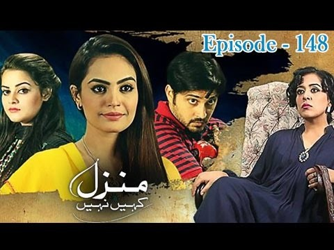Manzil Kahe Nahi – Ep – 148 – 17th August 2016