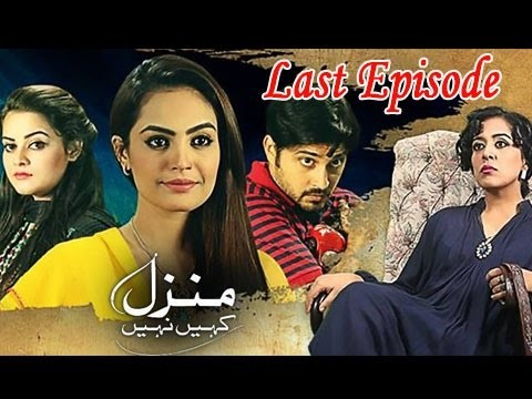 Manzil Kahe Nahi – Last Episode – 24th August 2016