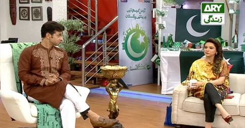 Salam Zindagi With Faysal Qureshi – 8th August 2016