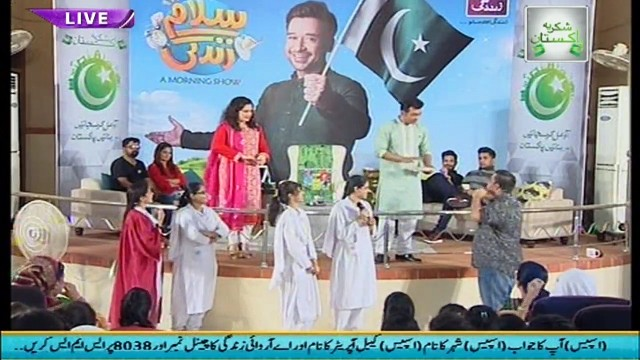 Salam Zindagi With Faysal Qureshi – 5th August 2016