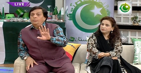 Salam Zindagi With Faysal Qureshi – 11th August 2016