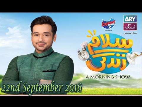 Salam Zindagi With Faysal Qureshi – 22nd September 2016